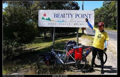 80后骑单车穷游澳新35天仅花1.2万