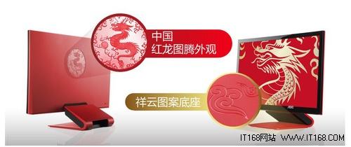 祥龙红款的中国红龙图腾外观与祥云图案
