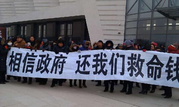 明昆/媒体曝河南担保大案:算命先生圈钱3亿涉近2千人(组图)