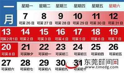 火车票买票官网_春运火车票购票全攻略(图)