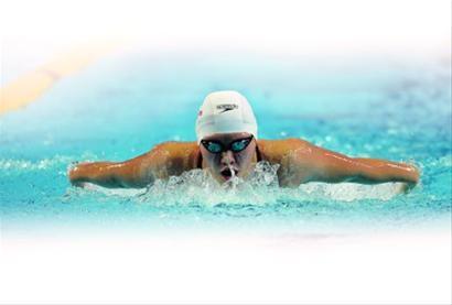 12月 12日,中国选手叶诗文在国际泳联短池游泳世锦赛女子400米混合泳图片