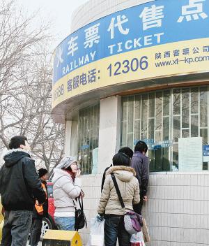 寒假临近,学生购票人数日渐增多见习记者窦翊明 记者翟小雪摄