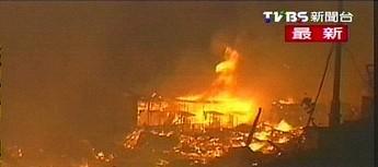 图为火灾现场。TVBS新闻台画面