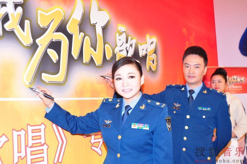 王莉汤非唱响中国梦 《中国我