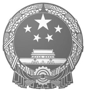 """会议主席马叙伦话题一转提出了疑问:""""国徽怎么办?图片"""