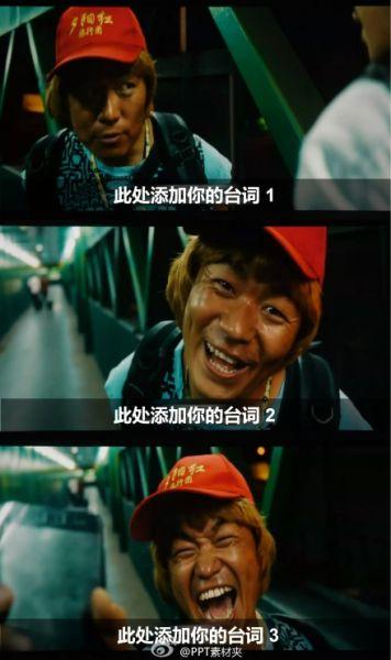 由徐峥导演,王宝强,徐峥及黄渤主演的《泰囧》票房已突破11亿大关