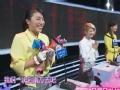 《非诚勿扰片花》20130310 预告 现场导演被告白 刘五朵终牵手