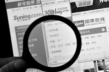 本报记者 丁磊 北京报道