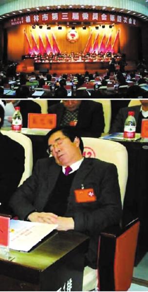 陕西子洲县政协主席王玉朴被拍到在市政协会上睡觉。 网络截图