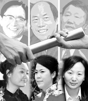 左起为尹索微、杨惠妍、朱圣琴 王利博制图