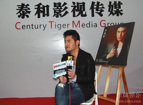 牟凤彬获邀出席华语国际电视节
