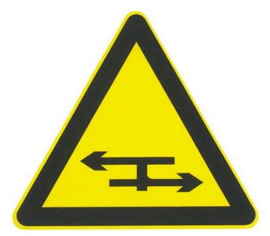 分离式道路标志图片