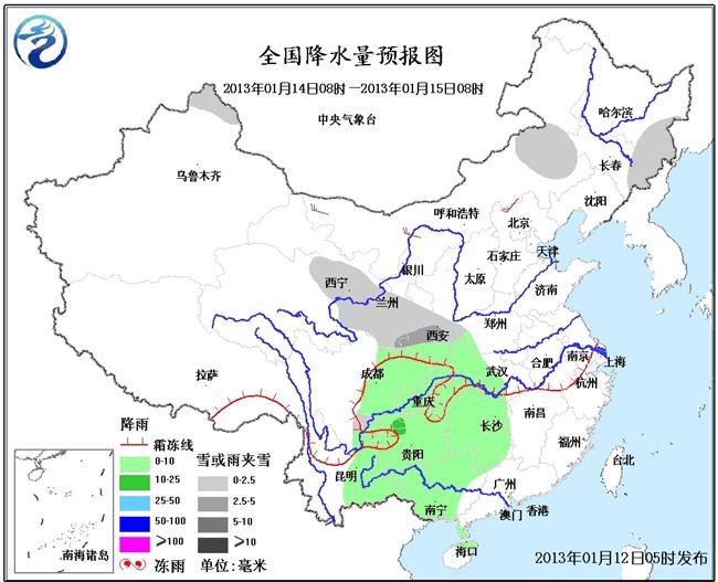 过程 四川盆地/《重庆森林》剧照