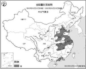 雾霾天继续 全国十大污染城市河北占了五个(组