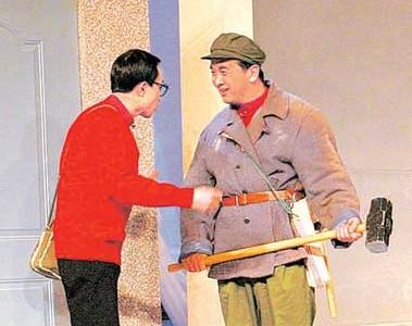 小品《装修》 搭档:巩汉林,林永健 2005年春节联欢晚会图片