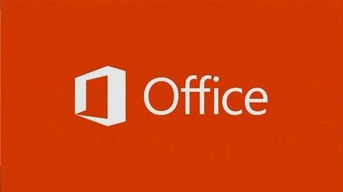 微软拟月底发布office 2013及升级365图片