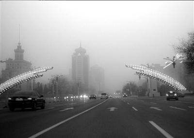 昨天下午5点多,北京大雾仍无消散迹象。(地点:长安街)本报记者蒲东峰摄