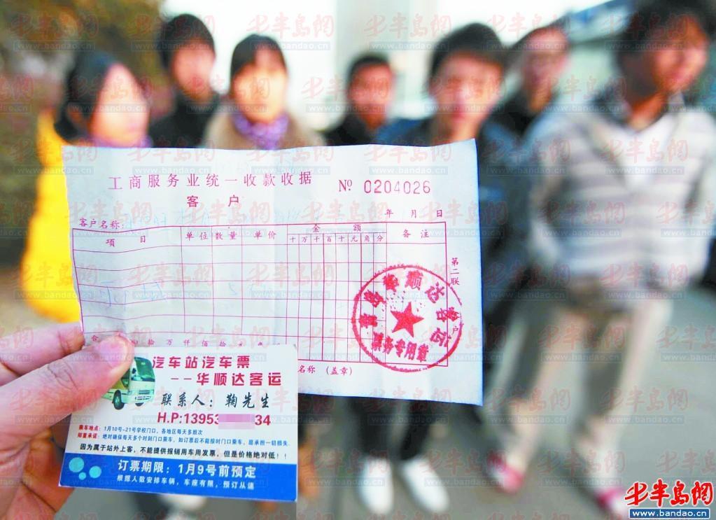 民警提醒广大学生通过正规途径到正规场所购买车票,不要轻易相信上门图片
