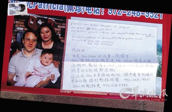 杨素与前夫和女儿的合照