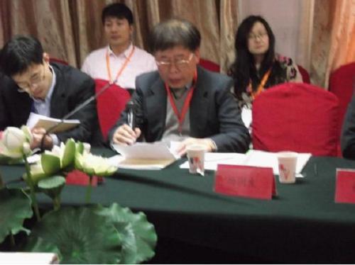 中国金融办工作协会常务副会长李建民先生讲话