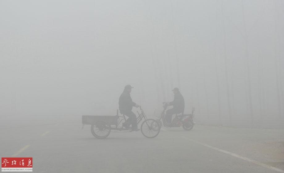 际机构注雾霾天气(组图)