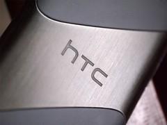 经典双核 价格抄底热卖 HTC G18报1K6