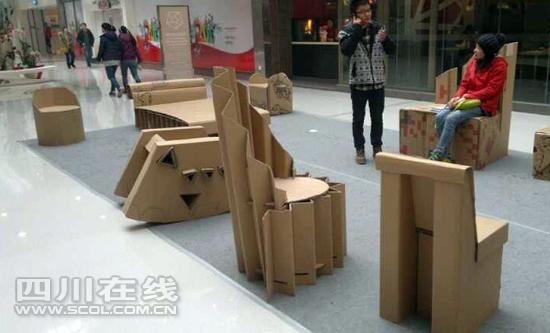 """这些纸家具,其实都是作品们的""""家具设计""""课期末考试同学.标志设计logo释义图片"""