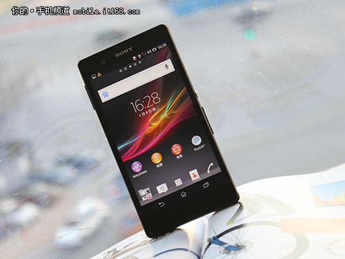 1080p手机旗舰+索尼xperia