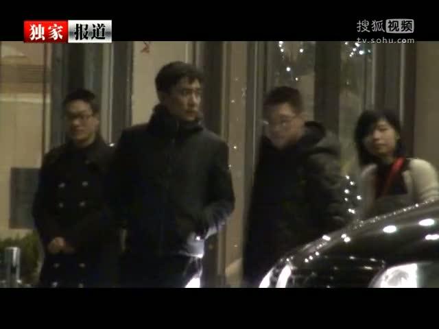 章子怡梁朝伟张震北京相聚 深夜观看《一代宗师》