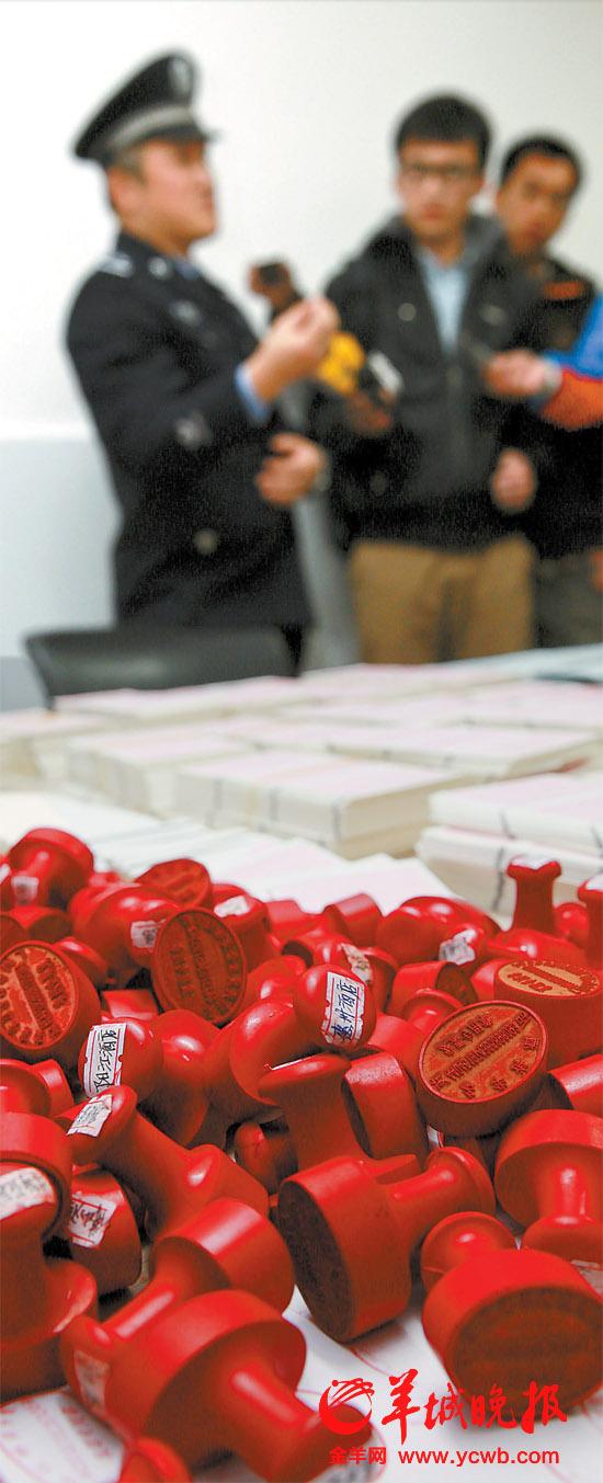 广州警方捣毁_广州铁路警方打掉制假夫妻档 缴获假票9万张(组图)-搜狐滚动