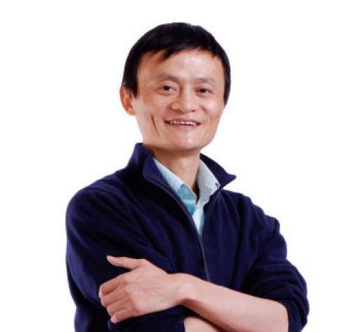 马云将卸任阿里巴巴CEO 专任集团董事局主席