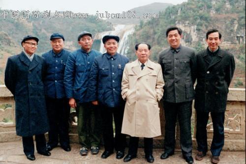 1986年2月5日,胡耀邦总书记(右三)到贵州考察,与时任贵州省委书记胡锦涛(右二)、 中央办公厅主任温家宝(右一)等同志在黄果树大瀑布前合影。 周浩荣/新华社