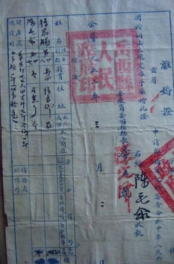 中国式离婚   2013年01月17日04:00   我来说两句   但中国...