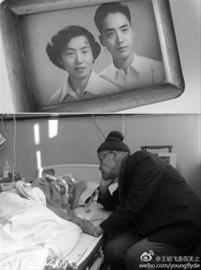 """""""王幼飞走在天上""""微博上发布的外公外婆照片"""