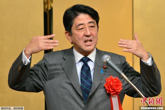 当地时间1月7日,日本东京,首相安倍晋三在新年招待会上与日本企业界代表举行会晤。
