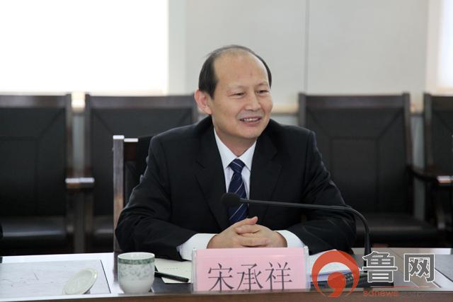 山东省教育厅副厅长宋承祥一行赴山师附中视导