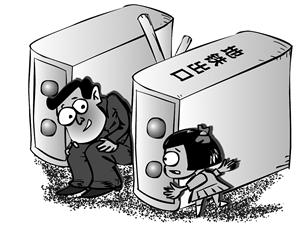 漫画 薛红伟