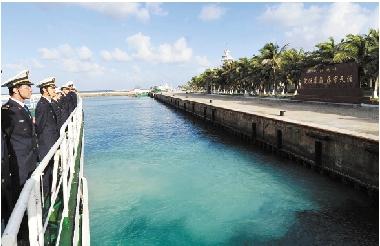 """1月16日,""""海巡21""""抵达三沙永兴岛。海南海事""""海巡21""""船15日从海口海事基地码头启航赴三沙执行巡逻执法任务,于16日抵达三沙永兴岛。"""