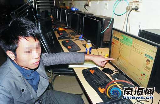 嫌疑人指认用于网络诈骗的电脑及相关记录。南国都市报记者林书喜摄