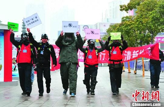 """1月16日,合肥市志愿者开展主题为""""抵制毒雾 低碳出行 还我清新地球""""主题宣传活动。中新社发 韩苏原 摄"""