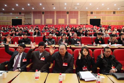 萧山区/会议以举手表决的方式通过相关决议