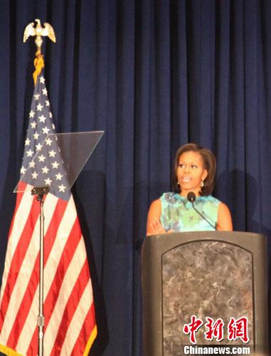奥巴马就职典礼临近 夫人米歇尔穿着成焦点(图)