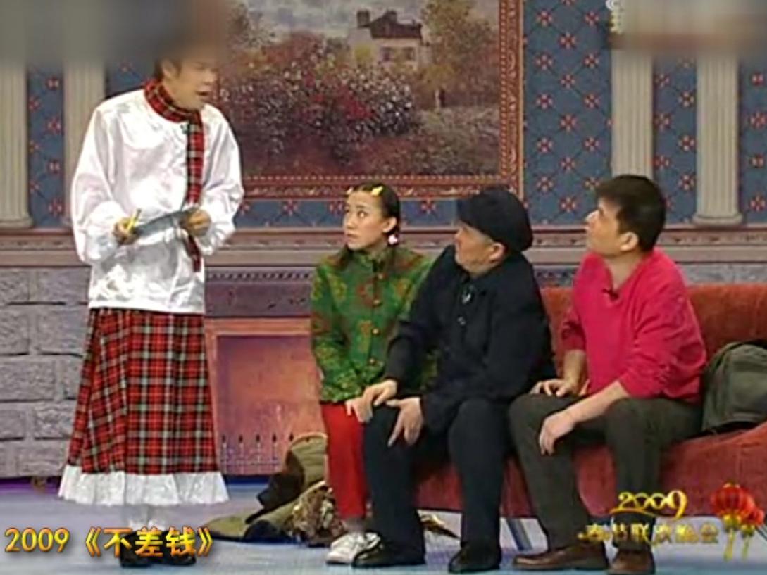 赵本山/赵本山春晚金句集锦1990/2011陪伴观众21载/ 搜狐视频...