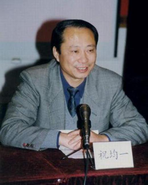 祝均一/2002年10月,卢嘉丽诱使上海社保局局长、党组书记祝均一受骗。