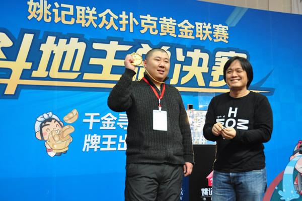 联众公司CEO伍国�畔蚬诰�选手颁奖