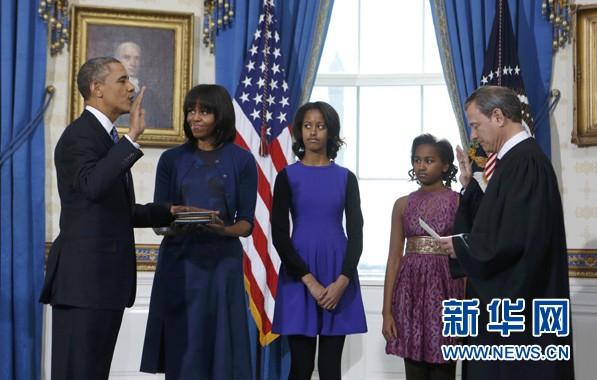 1月20日,在美国华盛顿白宫,美国总统奥巴马(左一)参加宣誓仪式,履行法定连任就职程序,开始第二任期。路透社/新华社