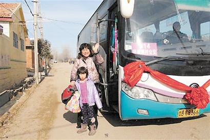 村村通公交,农民乐陶陶