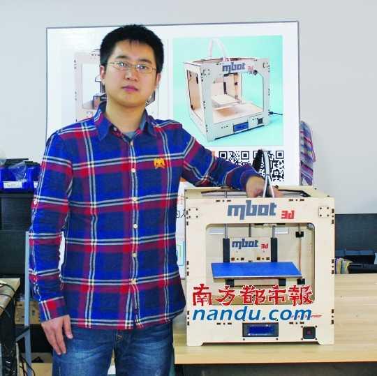 铭展:3D打印尝鲜者