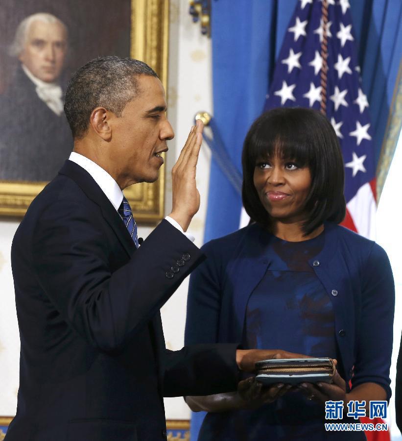 美国总统奥巴马履行法定连任就职程序(组图)