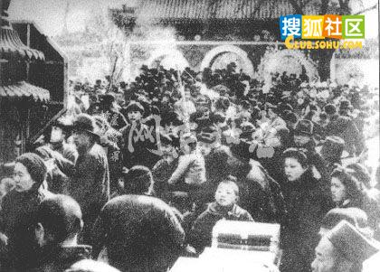老北京过年习俗大盘点